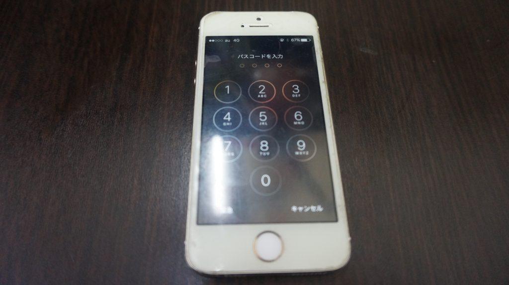 バッテリーを安く交換 iPhone5s 1