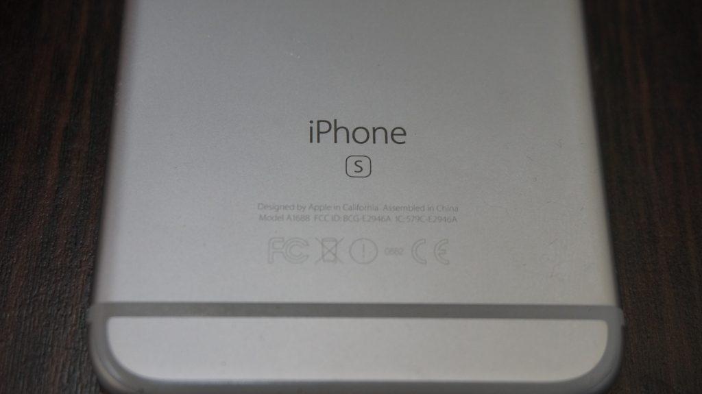 安い液晶交換 iPhone6s 2