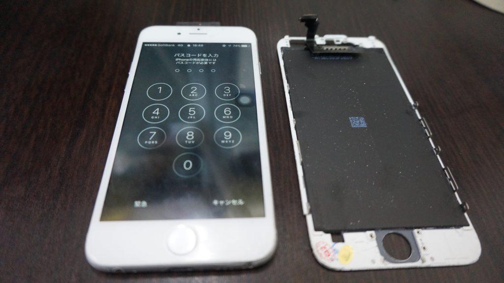 液晶割れ/フレーム修正 iPhone6 5