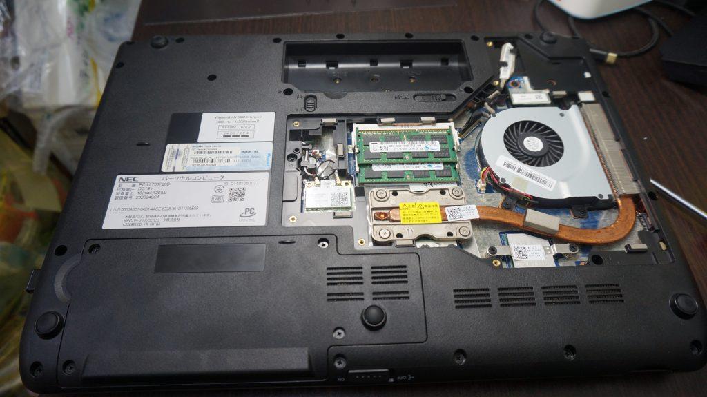 キーボード交換 LL750 3