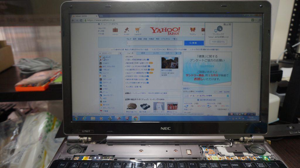 キーボード交換 LL750 6