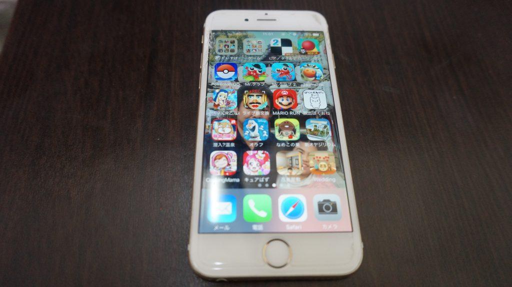 液晶ガラス割れ交換 iPhone6 1