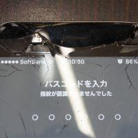 液晶剥離交換 iPhone6s 2