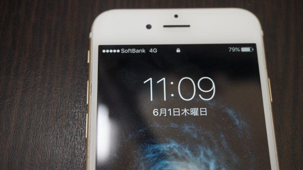 充電できない ドックコネクタ交換 iPhone6 2