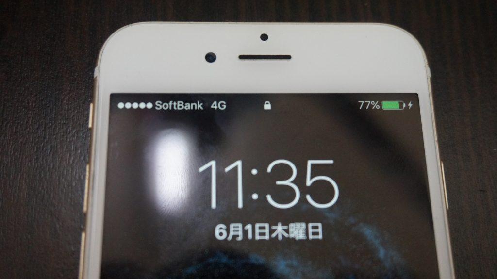 充電できない ドックコネクタ交換 iPhone6 6