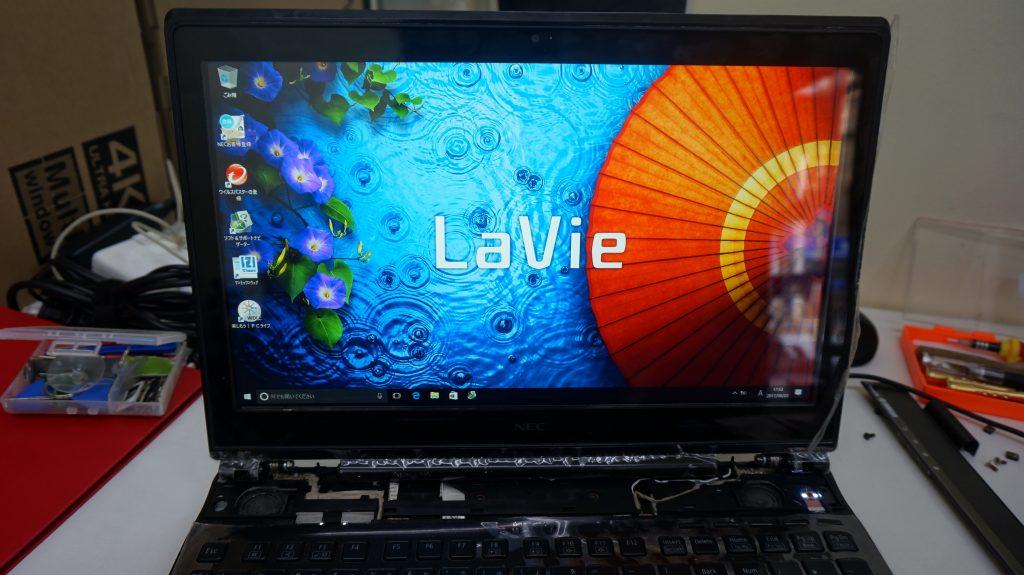 タッチパネル異常 Windows10へ PC-GL247EFAY 6