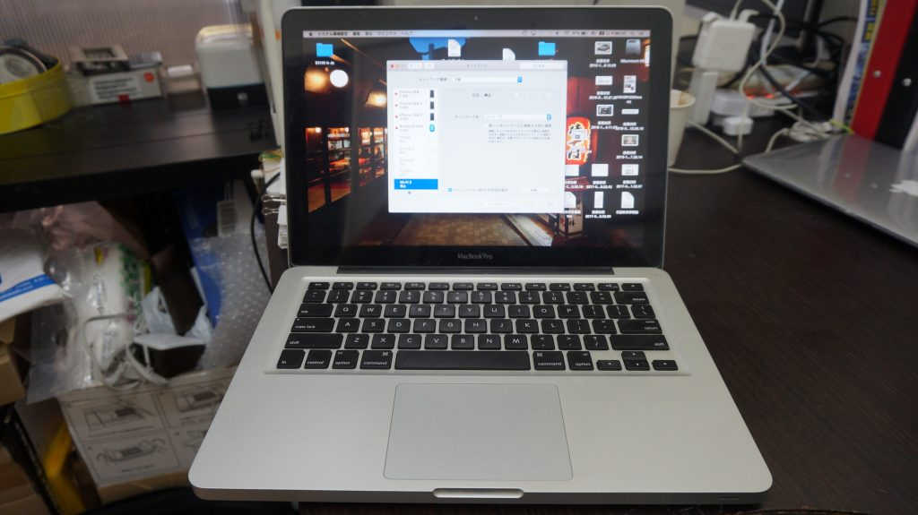Wi-Fiがつながらない A1278 2012 1