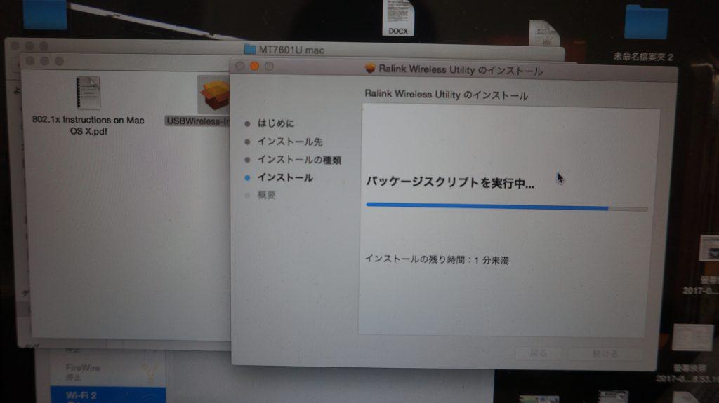 Wi-Fiがつながらない A1278 2012 5