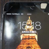 液晶ガラス iPhone6 2