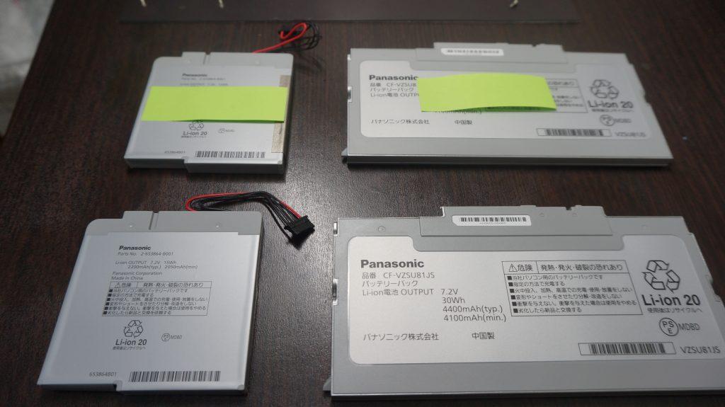 バッテリー交換 Panasonic CF-AX2 6