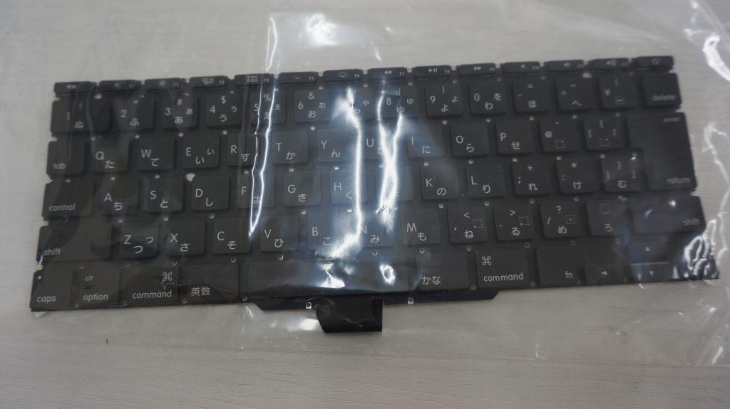 キーボード交換 Macbook Air A1465 2015 3