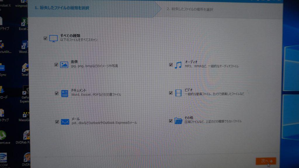 外付けHDDが認識できない HDCR-U1.0 4