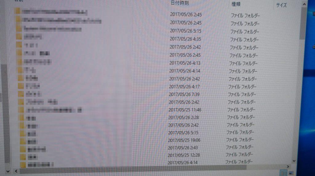 外付けHDDが認識できない HDCR-U1.0 6
