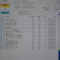 HDD交換データ移行 自作PC 7