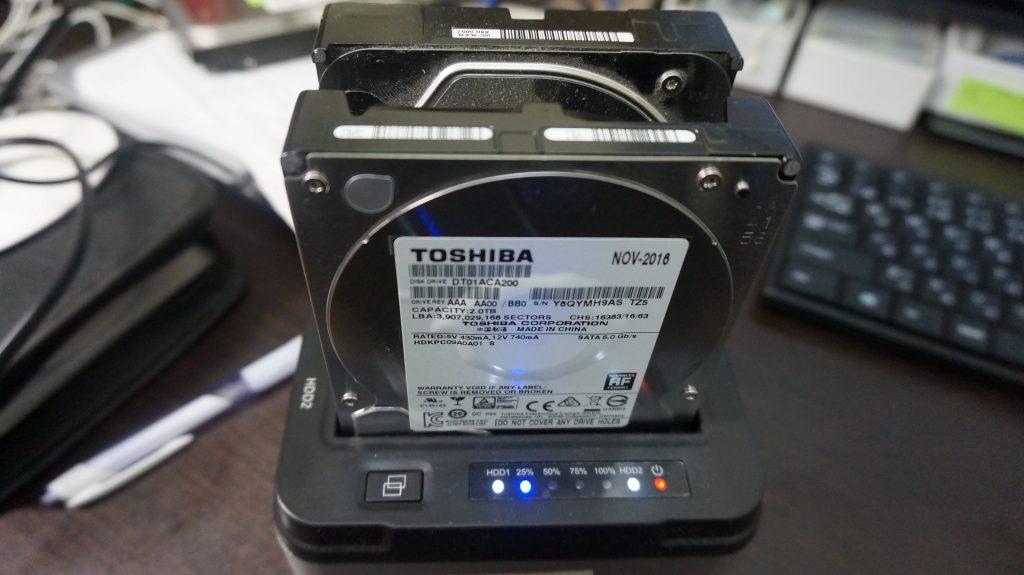 HDD交換データ移行 自作PC 3