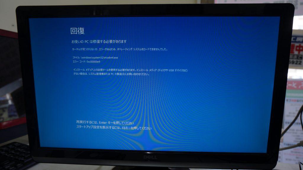 HDD交換データ移行 自作PC 4