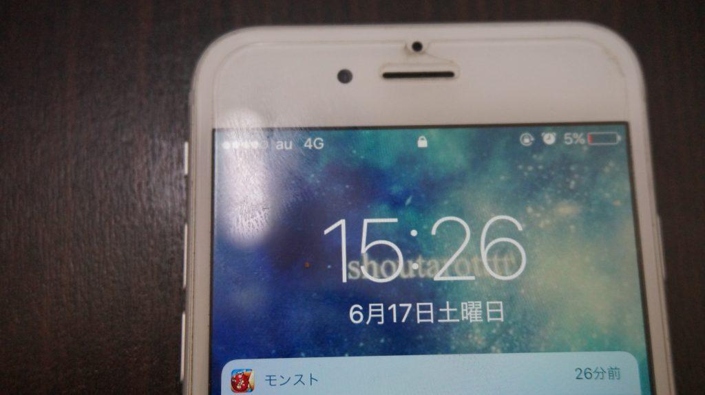 充電がすぐなくなる バッテリー交換 iPhone6 2