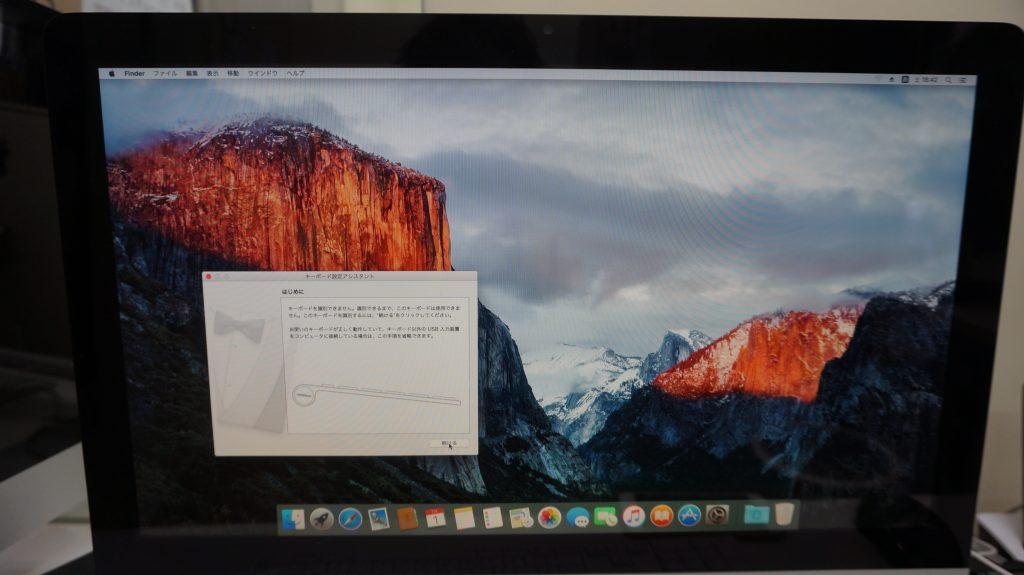 HDD異常 起動しない SSD換装 iMac A1224 9
