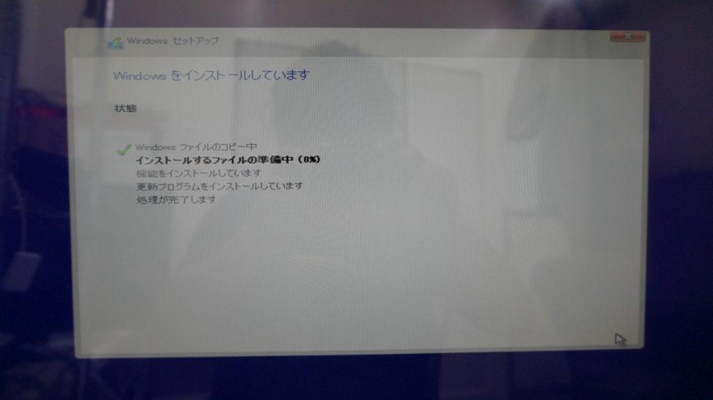 VAIO L PCG-21513N HDD異常によりSSDに換装 7
