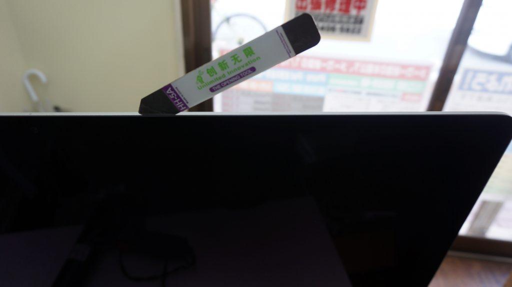 iMac 27 A1419 2012 SSD換装 2