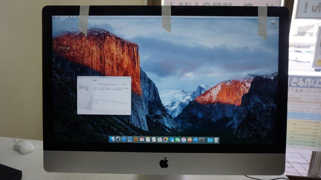 iMac 27 A1419 2012 SSD換装 9