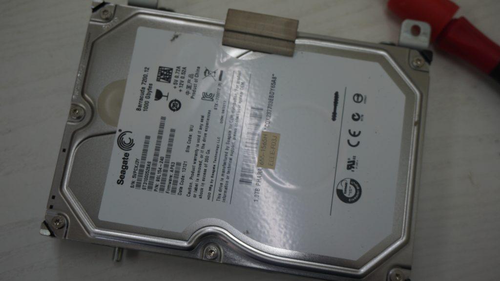 起動しない iMac27 A1312 メモリと起動部分 4