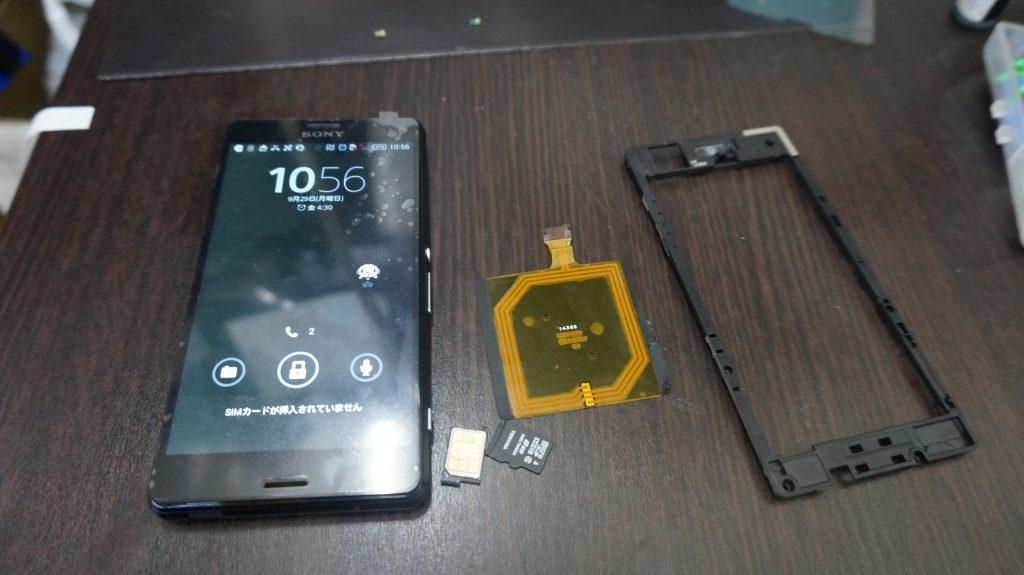 液晶・バッテリー・外装交換 Xperia Z3 Compact 5