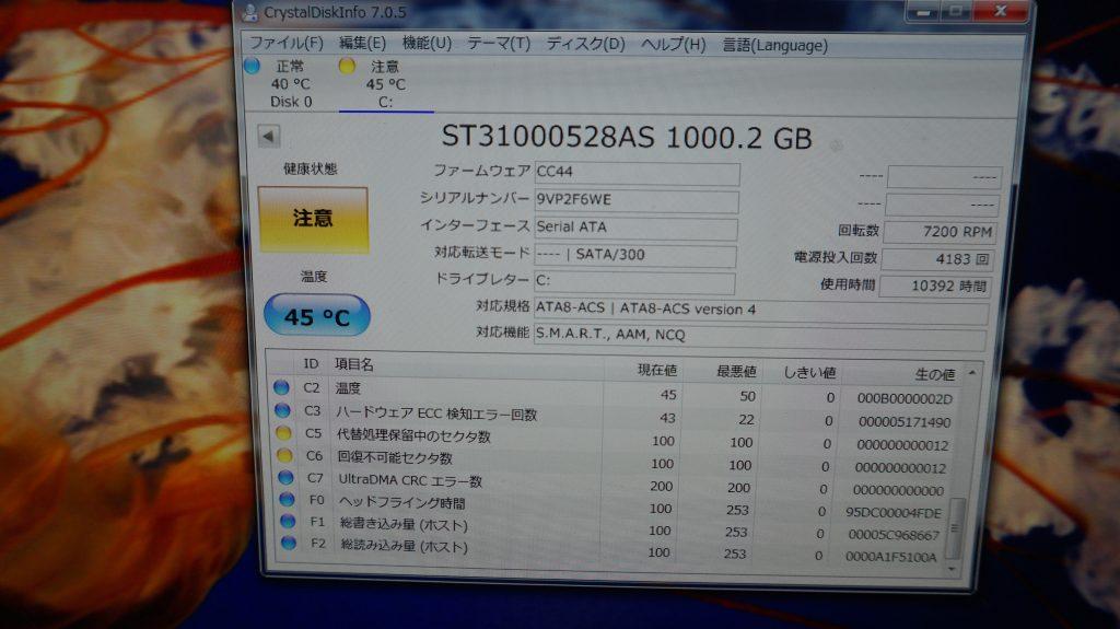 セクタ不良 HDD交換 iMac A1419 2013 2