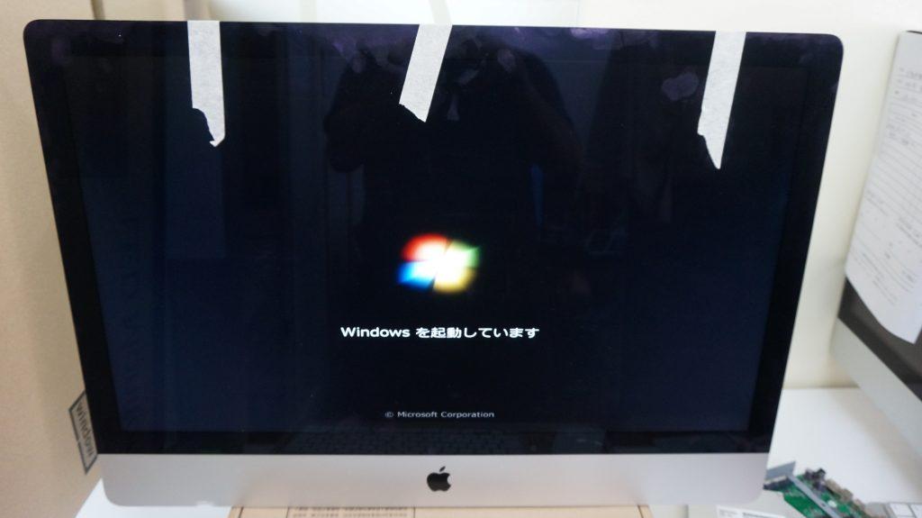 セクタ不良 HDD交換 iMac A1419 2013 7
