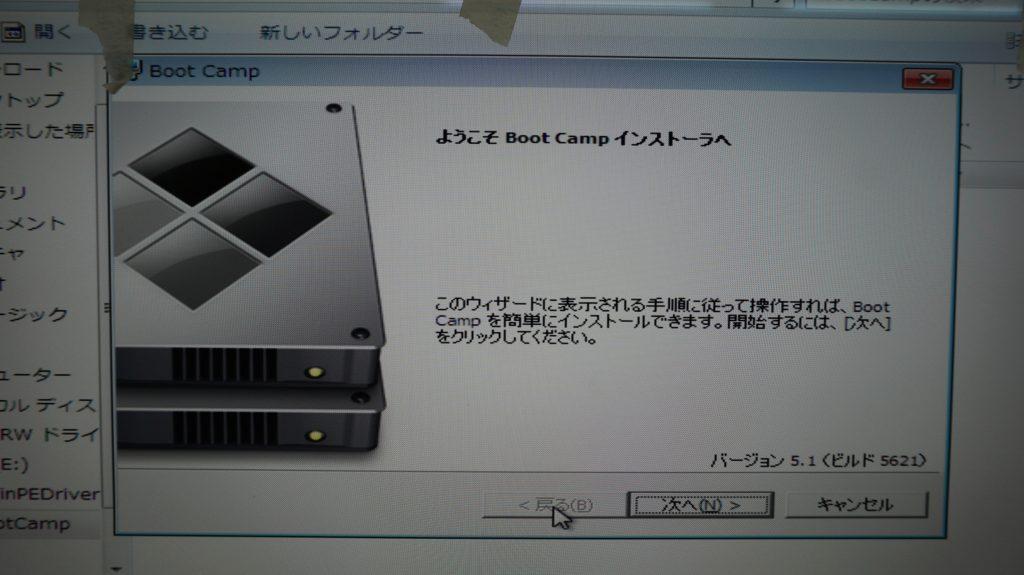 セクタ不良 HDD交換 iMac A1419 2013 8