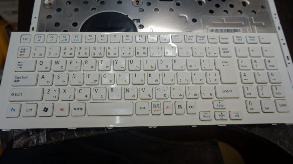 キーボードが一部打てない キーボード交換 NEC LS150/F 3