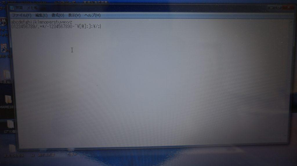 キーボードが一部打てない キーボード交換 NEC LS150/F 6