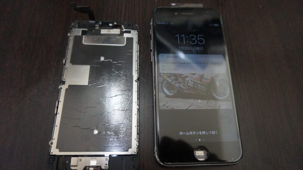 液晶割れバリバリ iPhone6s 7
