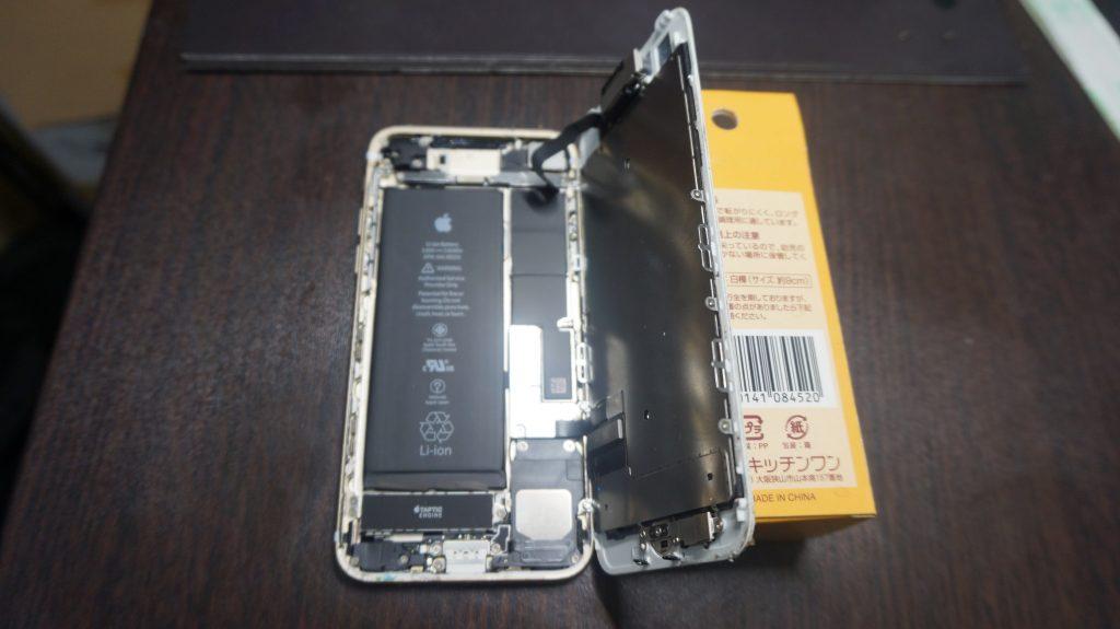 液晶割れを交換 iPhone7白 2
