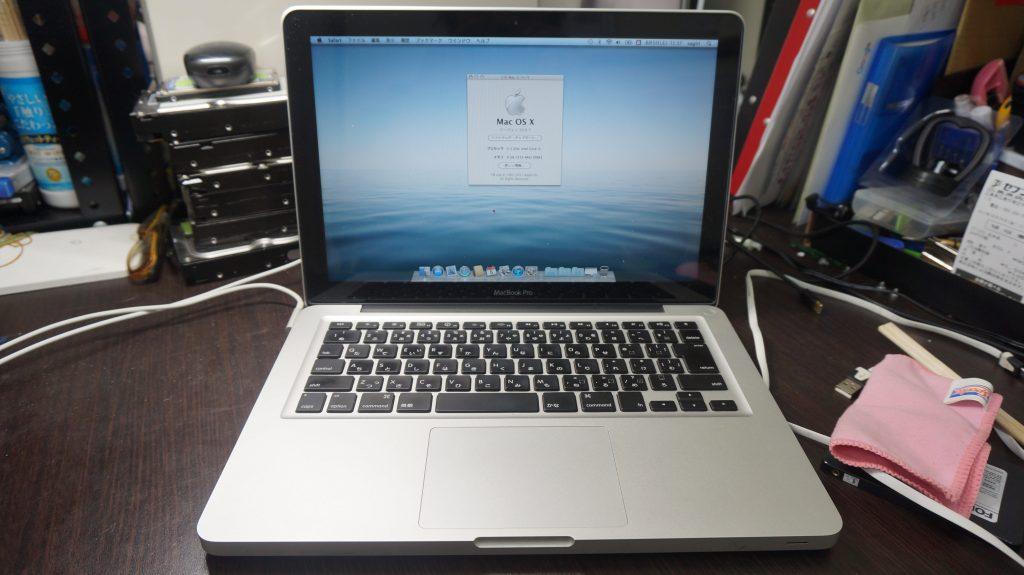 動作がカクつく SSD換装 Macbook Pro 13 2011 1