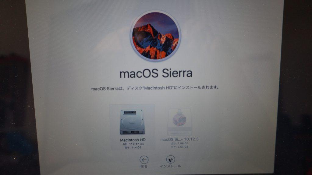 動作がカクつく SSD換装 Macbook Pro 13 2011 7