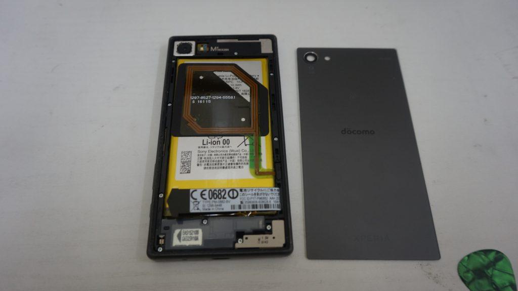 液晶割れ修理 Xperia Z5 Compact 4