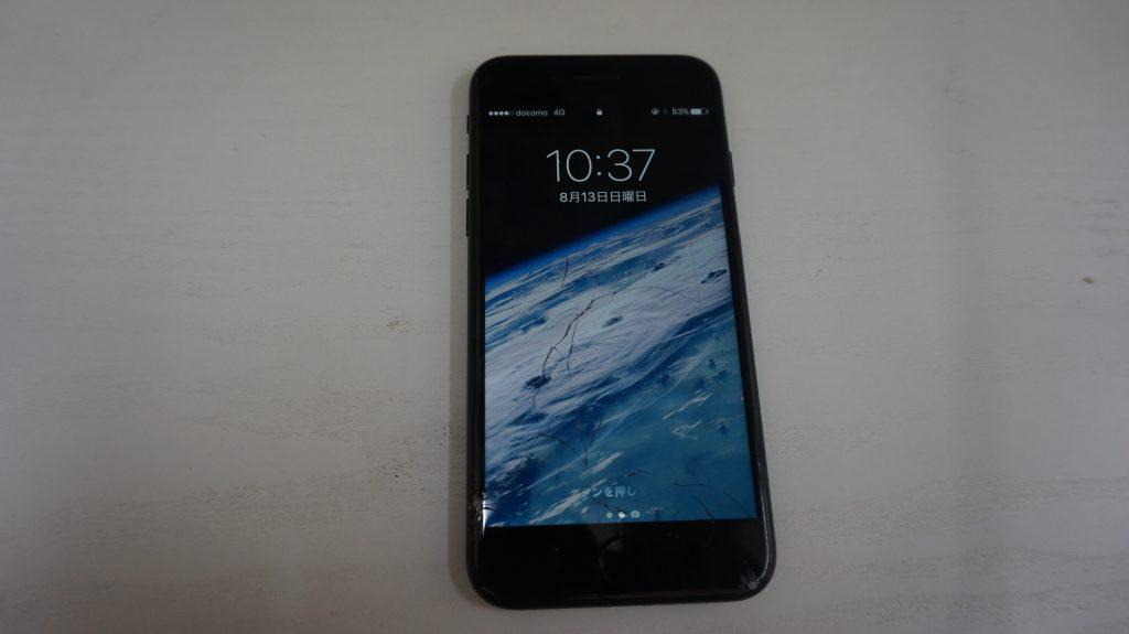 液晶割れ交換修理 iPhone7 1