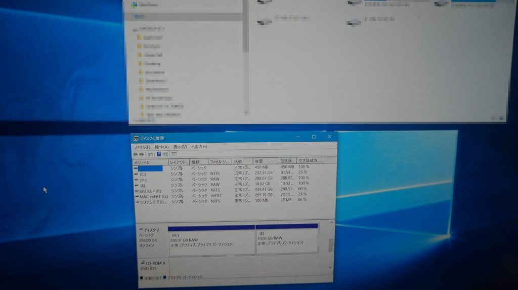 起動しないWindowsXPからWindows10へ移行 1