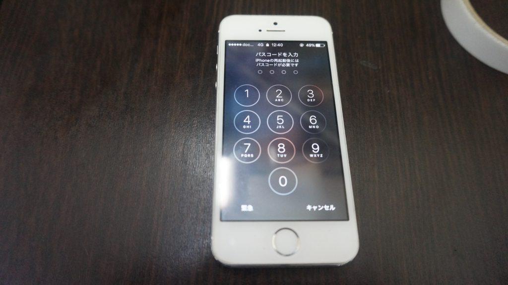 充電できない ドックコネクタ交換 iPhone5s 1