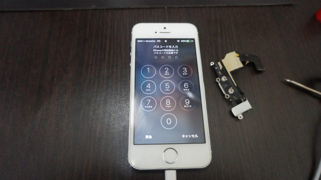 充電できない ドックコネクタ交換 iPhone5s 3