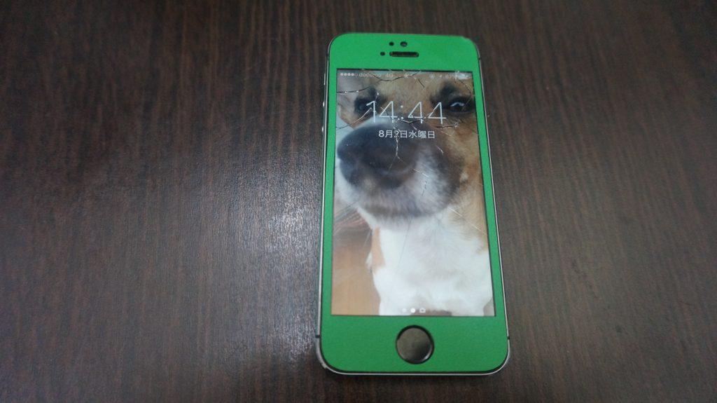画面割れ液晶割れ iPhone5s 1