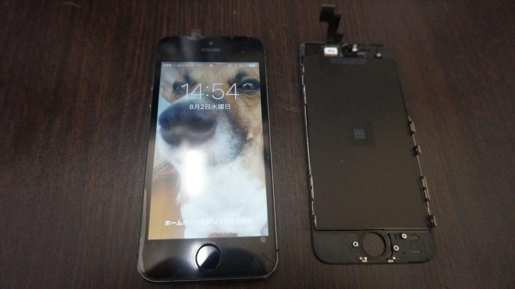 画面割れ液晶割れ iPhone5s 5