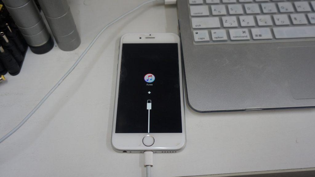 リカバリーモード復旧 iPhone6 1