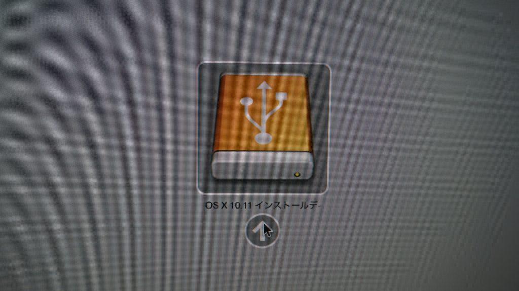 iMac27 A1312 HDD異常で起動しない 3TB換装 5