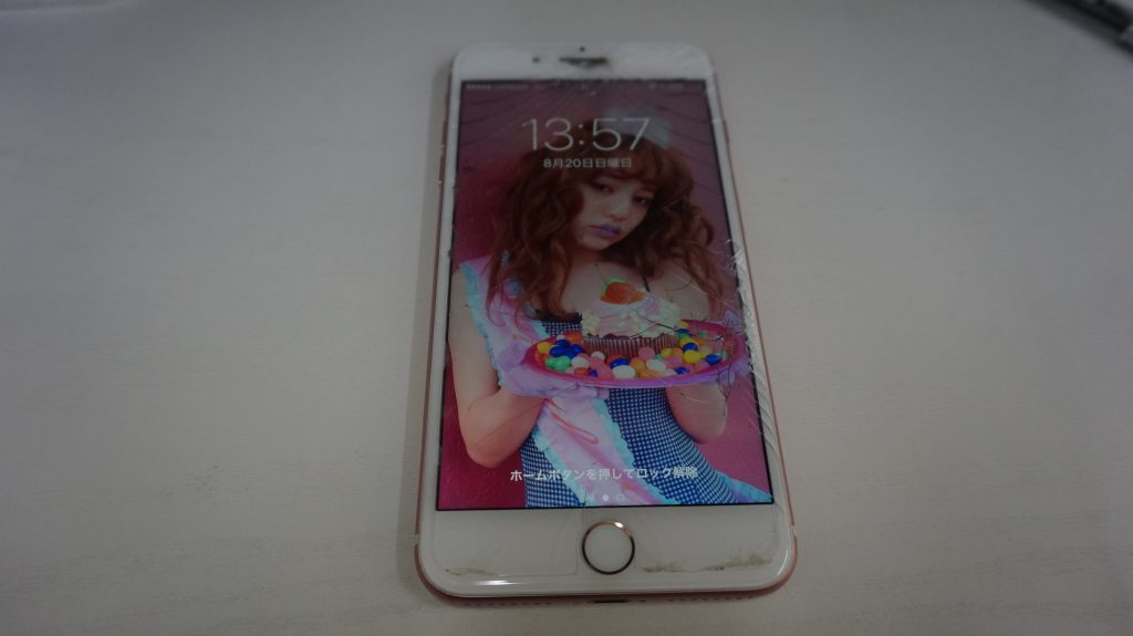 液晶交換安い iPhone7 Plus 1