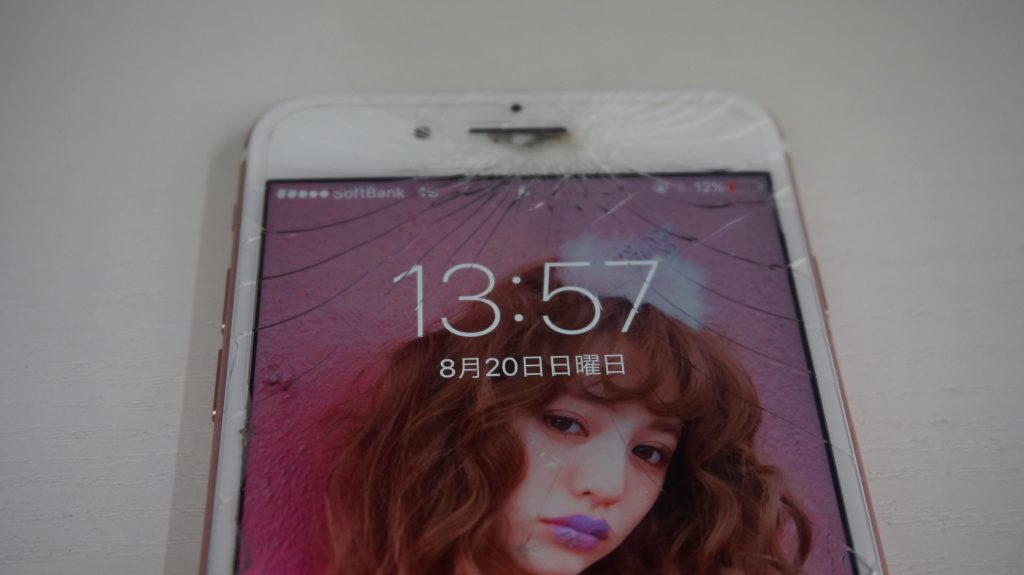 液晶交換安い iPhone7 Plus 2