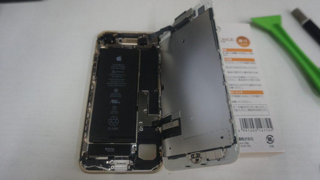 画面割れ修理が安い iPhone7 4