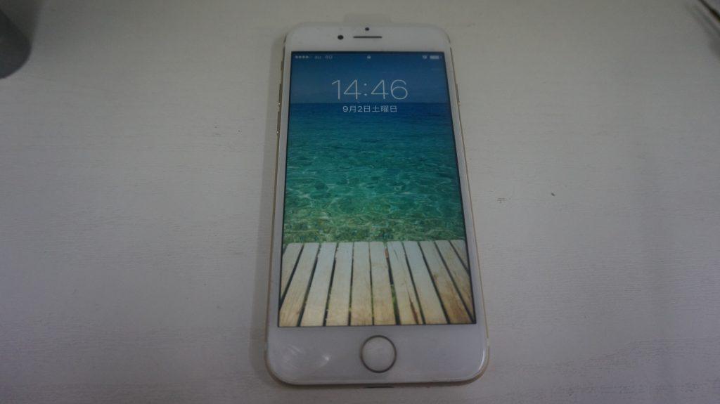 画面割れ修理が安い iPhone7 7
