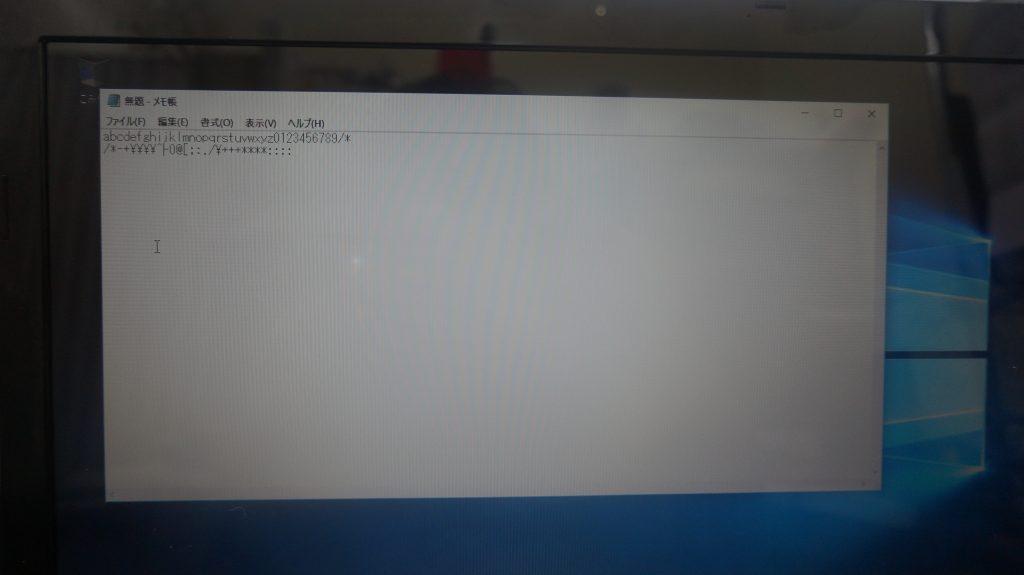 キーボード交換 Acer Aspire V3-571-H58 7